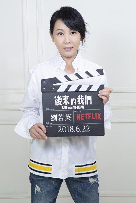 全球最具知名度的娛樂平台Netflix在宣布劉若英導演的處女作「後來的我們」合作之後,已掀起廣大粉絲的熱烈迴響與期待,上線時間進入倒數的「後來的我們」,將於下週五6月22日正式在190個國家和地區N...