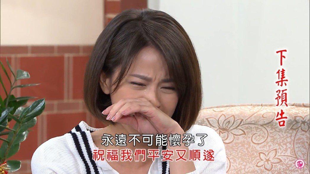 「幸福來了」戲中,蘇晏霈得知自己罹癌,痛哭失聲。圖/翻攝youtube