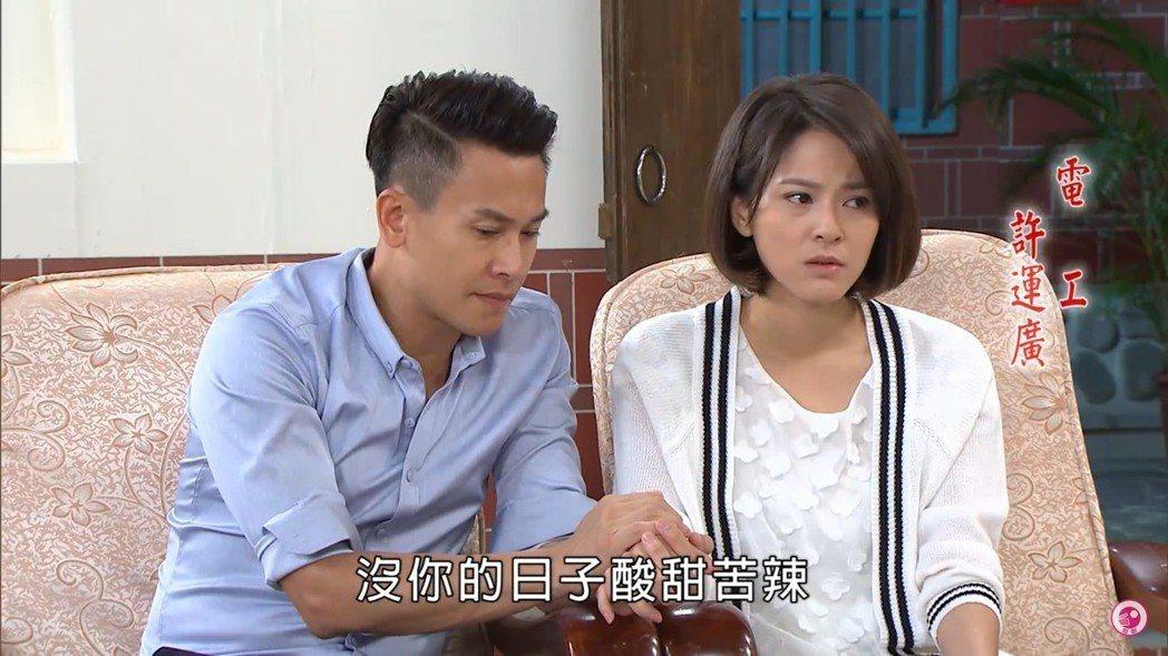 「幸福來了」戲中,蘇晏霈得知自己罹癌難過,王建復心疼模樣。圖/翻攝youtube