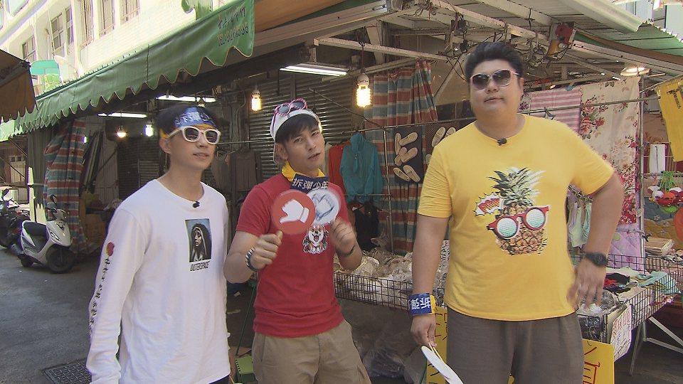 Masha(左起)、楊子儀和哈孝遠到澎湖出外景。圖/TVBS提供