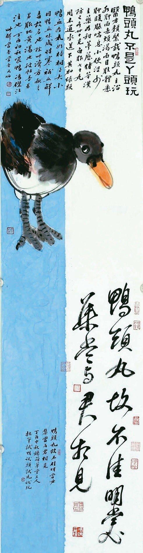 馮傑 文、圖