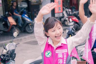 北市中正萬華區綠營市議員參選人吳沛憶。 圖/摘自吳沛憶臉書