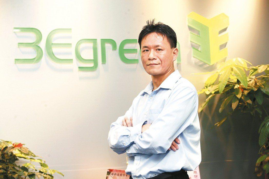 展綠科技執行長吳仁作