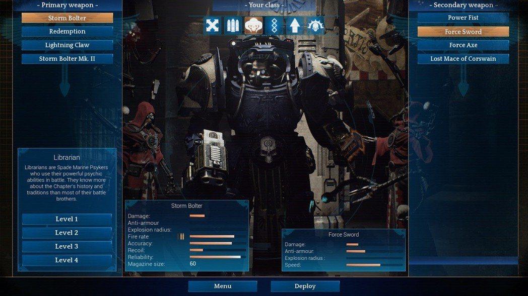 智庫館長是單人戰役限定職業,多人模式可選擇其他五種職業遊玩。