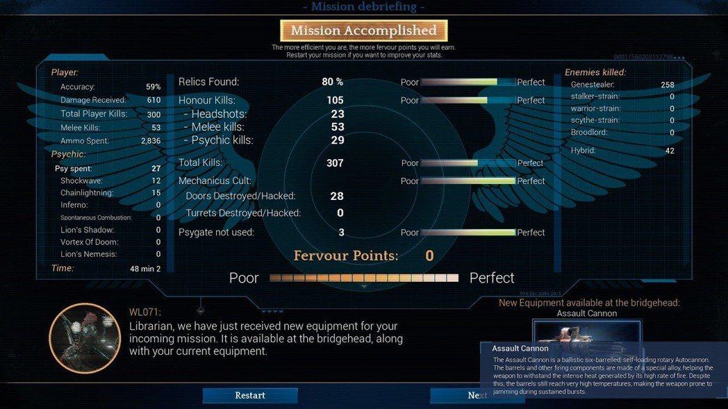 每次升級獲得的獎勵會在你完整攻略章節關卡才結算,非常不便利。