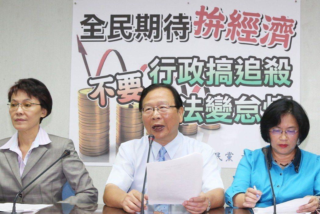 拚經濟是台灣政壇萬用口號(示意圖,非當事人) 圖片來源/聯合報系