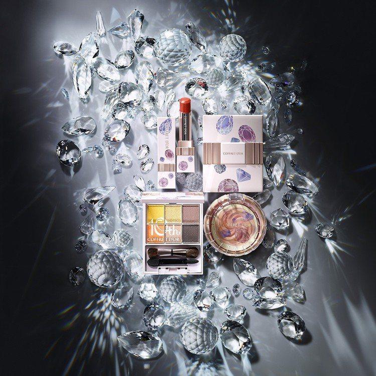 COFFRET D'OR 10周年限定彩妝,以閃耀的珠寶為設計靈感。圖/佳麗寶提...