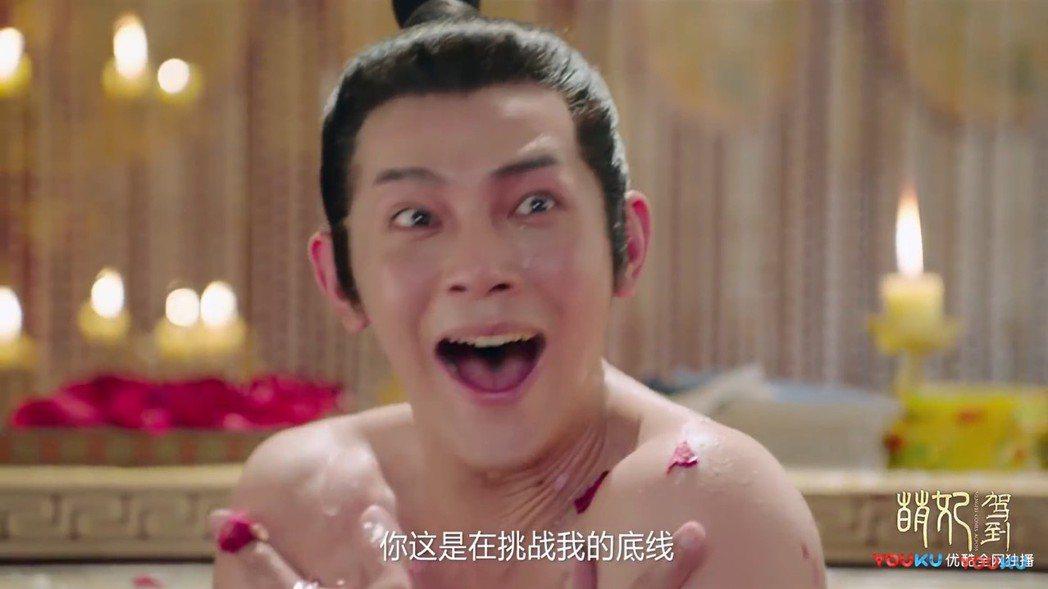 汪東城演出「萌妃駕到」風格十分逗趣。圖/擷自優酷