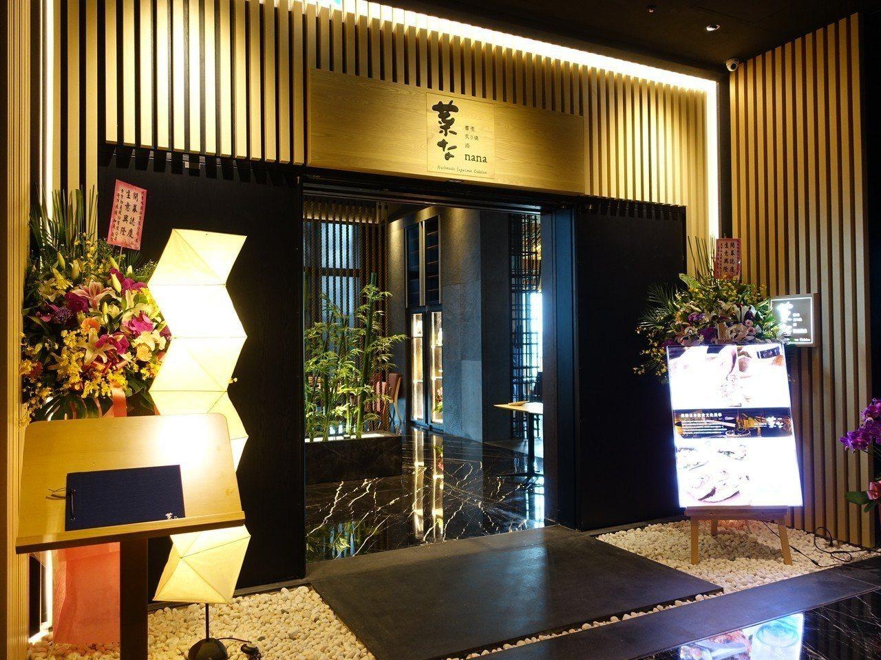 菜な台灣旗艦店。記者張芳瑜/攝影