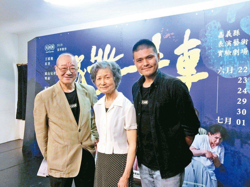 阮劇團首度改編台灣經典文學《嫁妝一牛車》,將於6月22日於嘉義首演,記者會上,王...