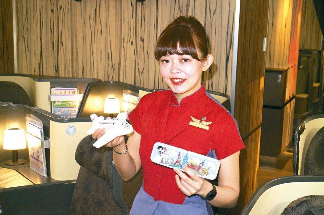 華航機上的兒童玩具相當受歡迎。