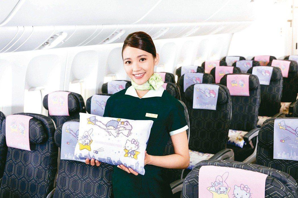 長榮小抱枕是熱門機上小物。