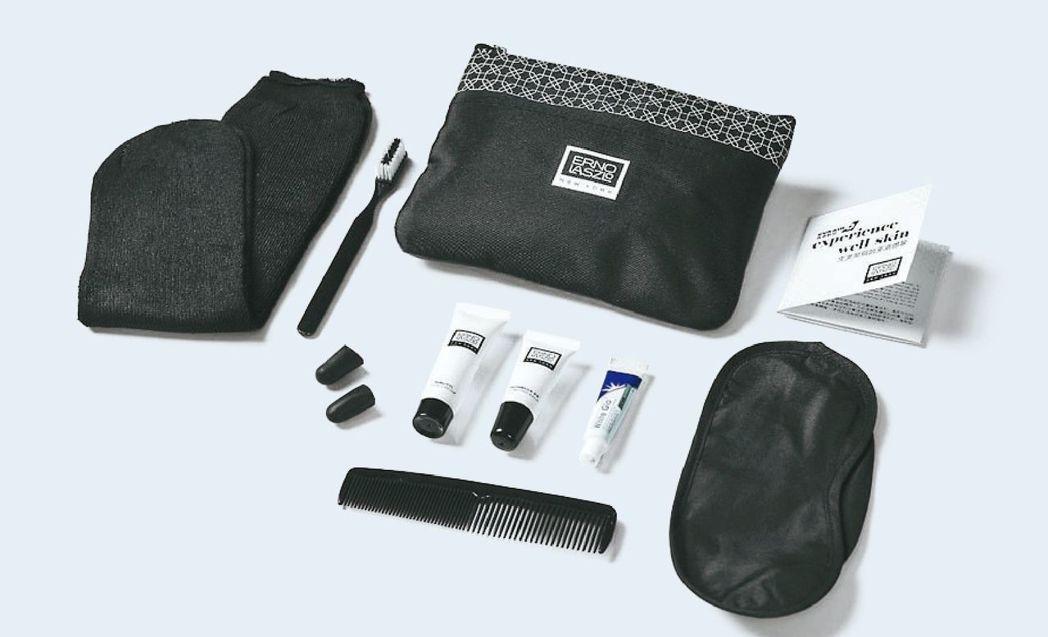 長榮航空與紐約頂級保養品牌Erno Laszlo合作,推出聯名過夜包。(豪華經濟...