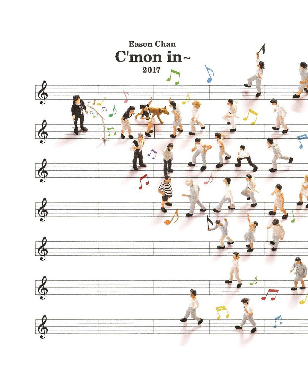 《C'mon In~》專輯 圖/環球唱片提供