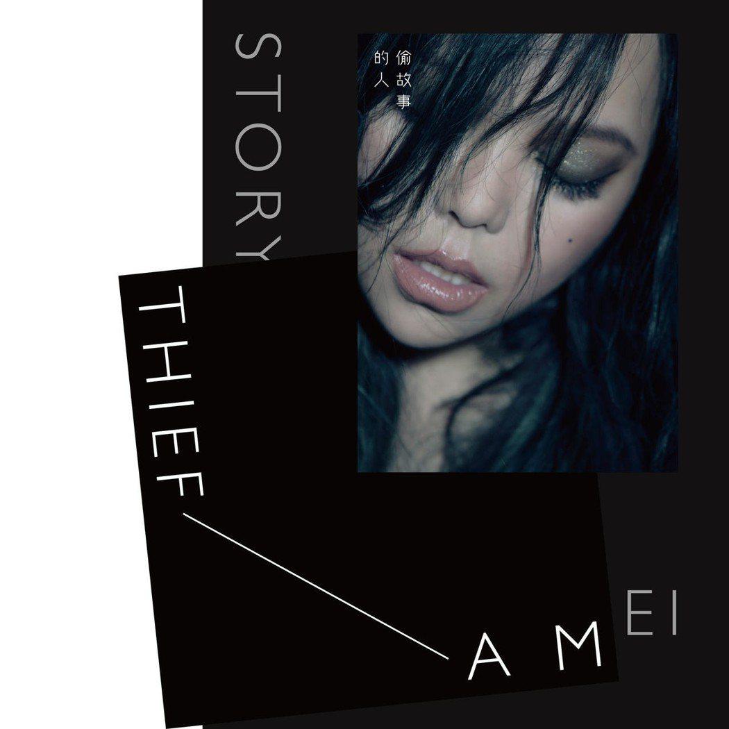 《偷故事的人》專輯 圖/環球唱片提供
