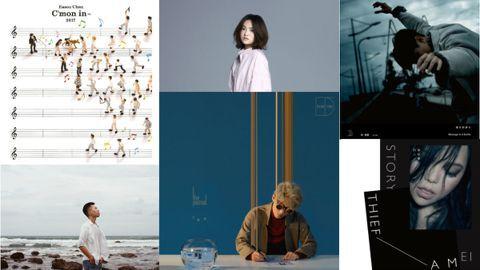這是一場艱難的評比,每張作品都剖開了心。今年入圍金曲獎最佳國語專輯獎的六張專輯,不僅靈活操盤音樂,也深層攻陷人心。六張專輯當中,張惠妹的「偷故事的人」和林俊傑的「偉大的渺小」都入圍六項,是今年入圍榜...