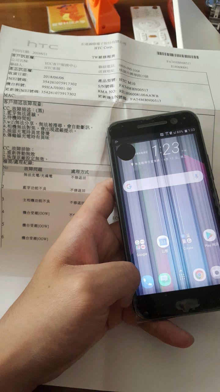 網友本因藍芽壞掉將手機寄回原廠,對方卻聲稱手機受潮報價9800元。圖/取自《Mo...