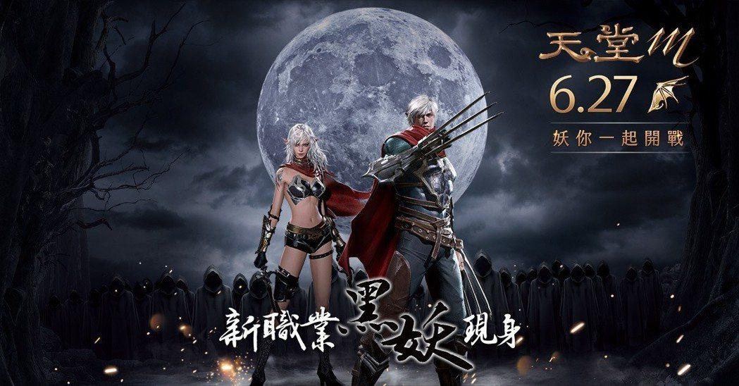 台灣多數廠商選擇代理國外遊戲(圖為天堂M)