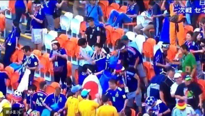 日本球迷在國家隊以2:1力克哥倫比亞後,在離場前還自發性地把現場垃圾放進塑膠帶。...