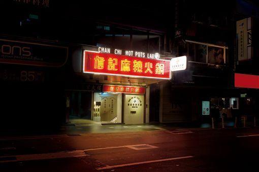 詹記麻辣鍋生意紅火。圖/翻攝自詹記麻辣火鍋粉絲專頁