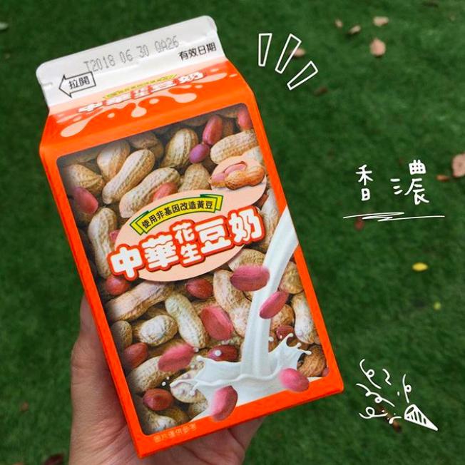 掀起懷舊回憶的「中華花生豆奶」,在全家獨家販售,已在網路掀起話題。圖/摘自官方I...