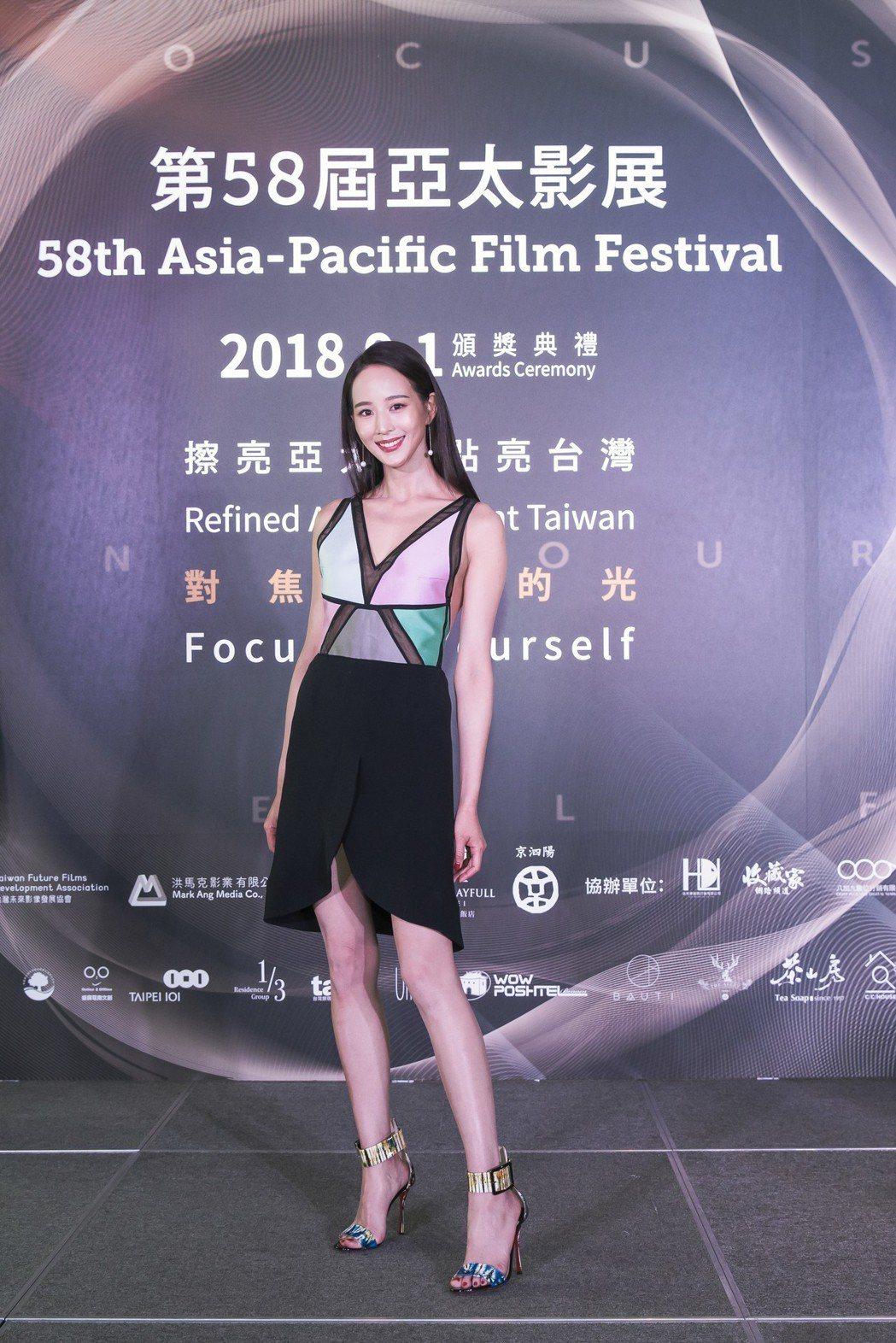 張鈞甯亮麗出席亞太影展記者會。圖/亞太影展提供