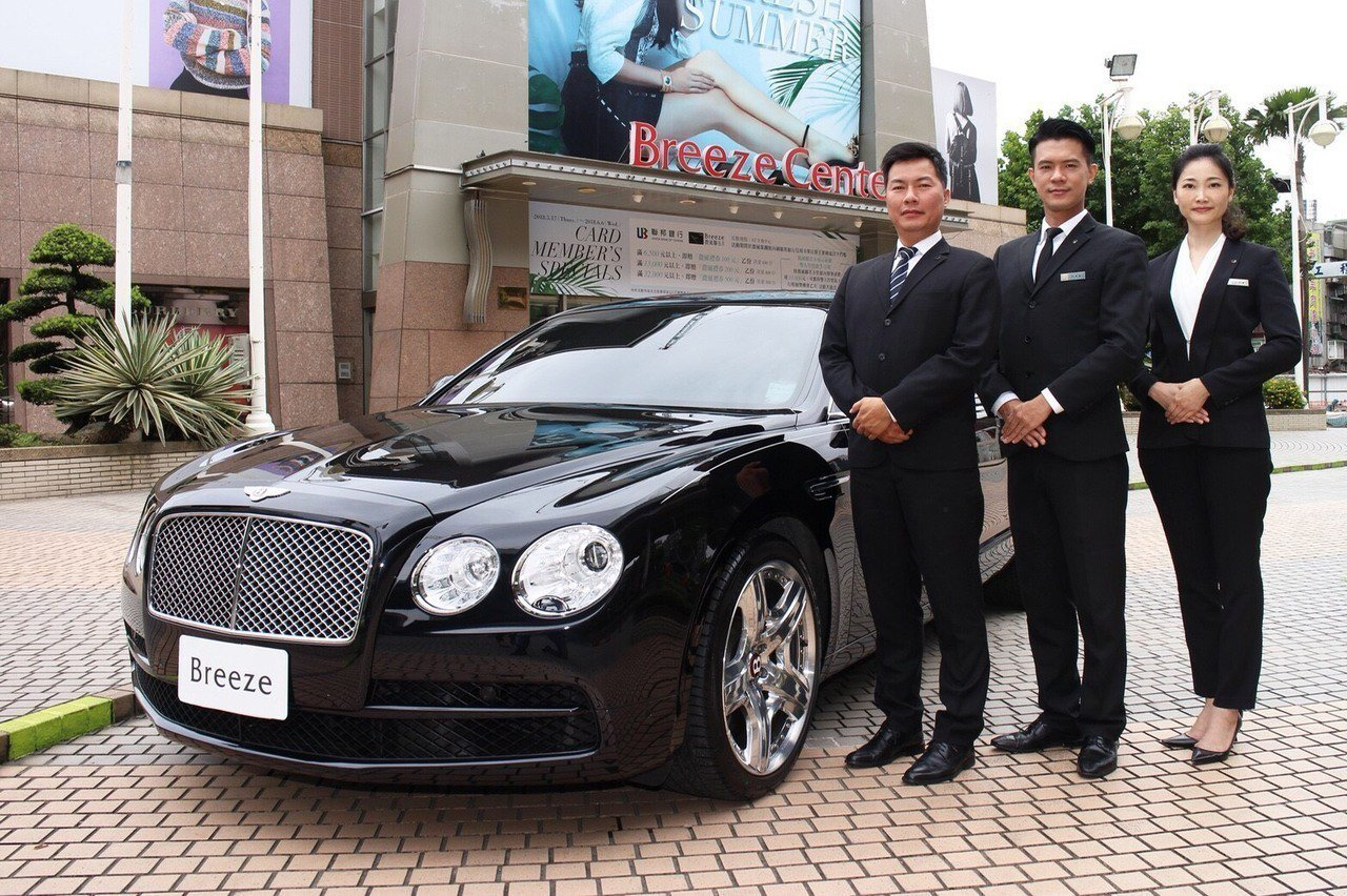 微風服務頂級鑽石卡友貴賓,周三賓利日推出Bentley賓利汽車作為禮賓專車,享受...