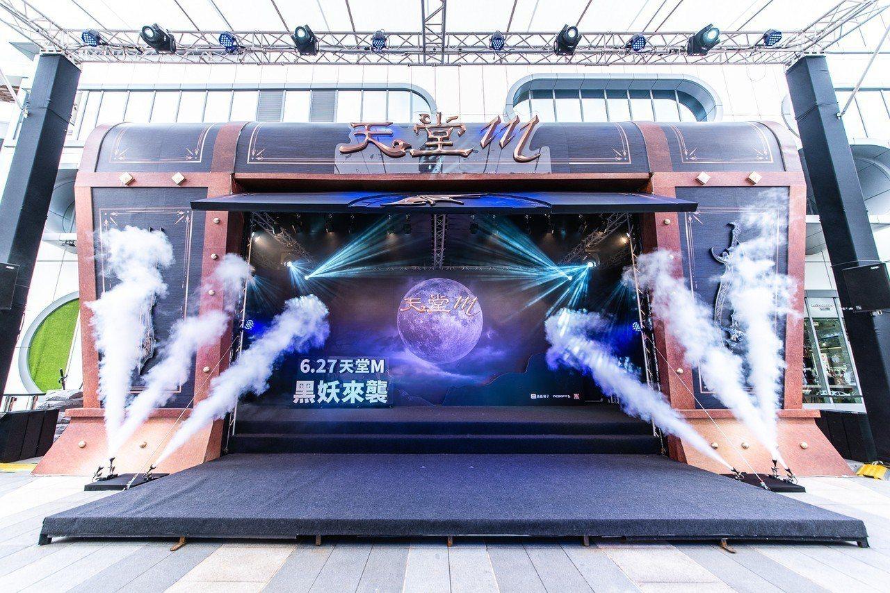 《天堂M》本週末將在台北三創生活園區(6/23)及高雄漢神巨蛋廣場(6/24)舉...