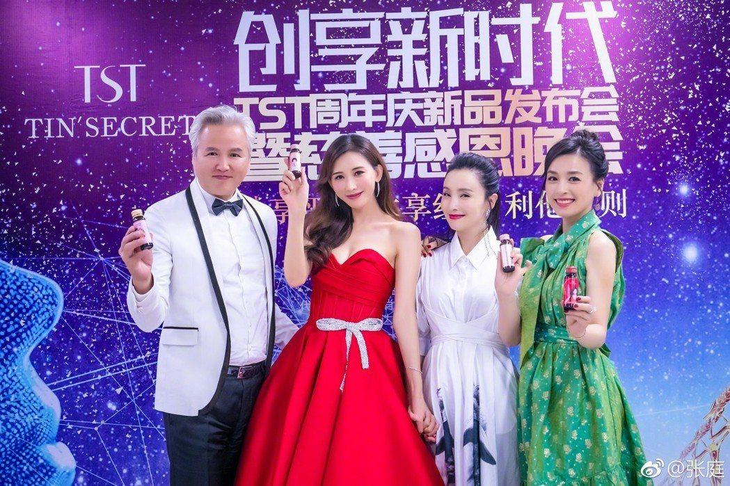 林瑞陽(左)張庭(右)在南京辦活動,林志玲(左二)身為代言人也熱情參與。圖/摘自...