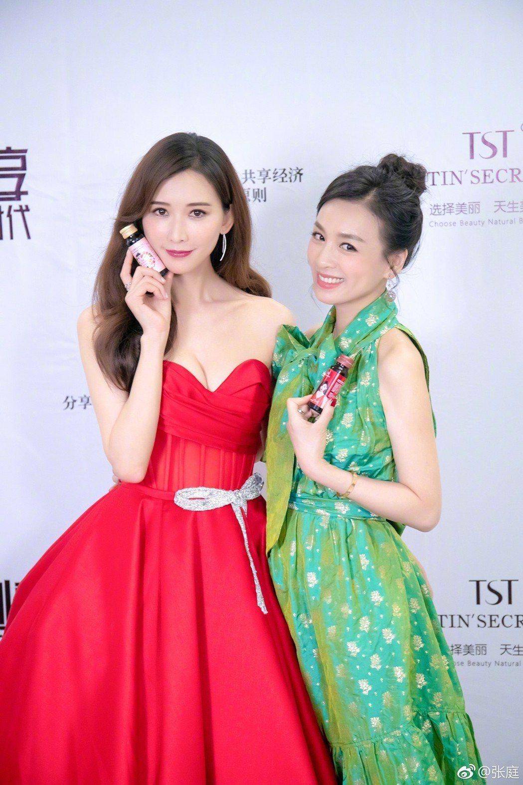 林志玲(左)爆乳為張庭慶生。圖/摘自微博