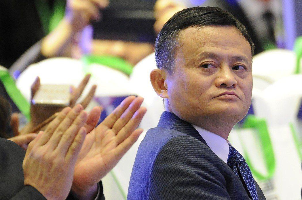 馬雲曾調侃台灣企業家都是老人。 (中新社)