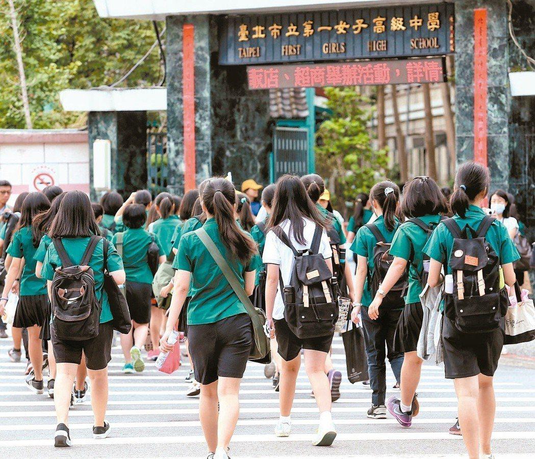 想進北一女,女生個別排名序800名前有希望。 本報資料照片/記者王騰毅攝影