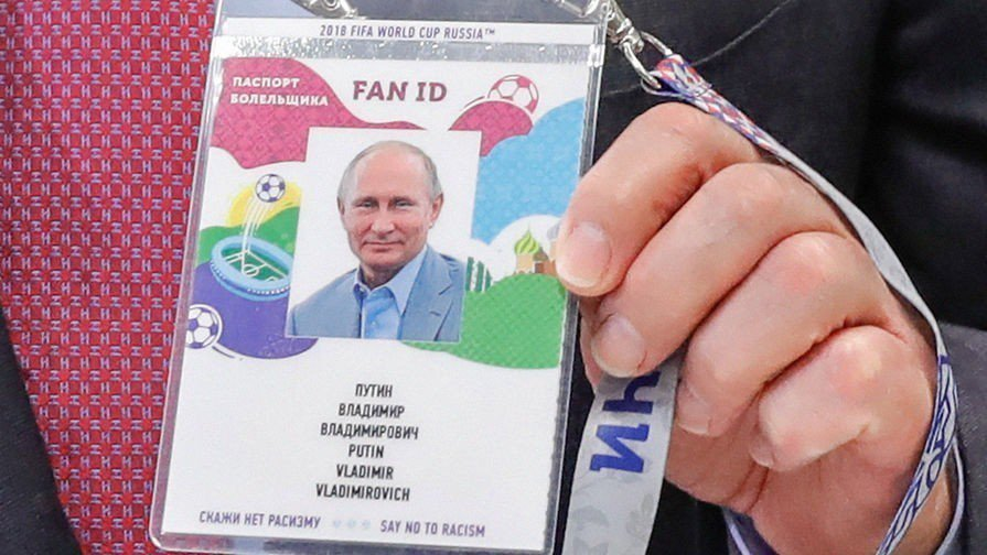 俄羅斯總統普亭出示自己的球迷證。圖擷自ra3eta.ru
