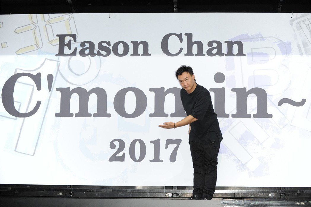 陳奕迅 圖/環球唱片提供