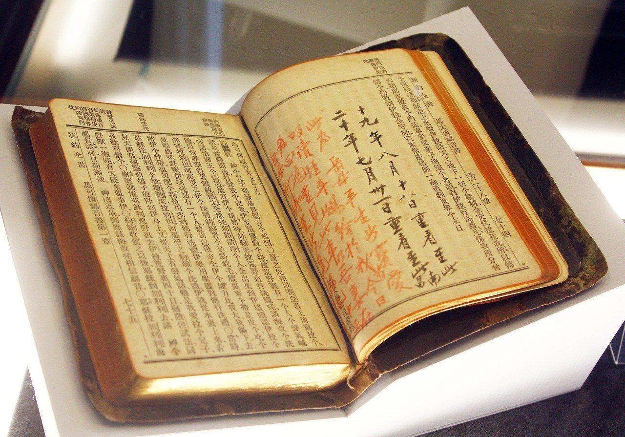 聖經 圖片來源/聯合報系