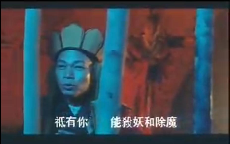網友表示可以像大話西遊裡的唐僧一樣碎碎念 圖片來源/Youtube