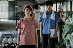 以勞動為現實,小說為容器——讀楊青矗《工廠人》