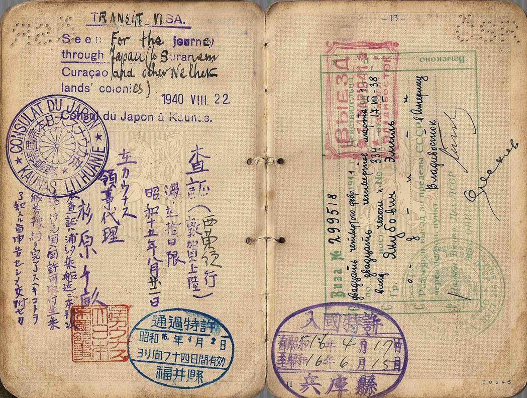 最後杉原決定違背外務省的命令,開始大量發行簽證給猶太難民。圖為1940年發出的簽...