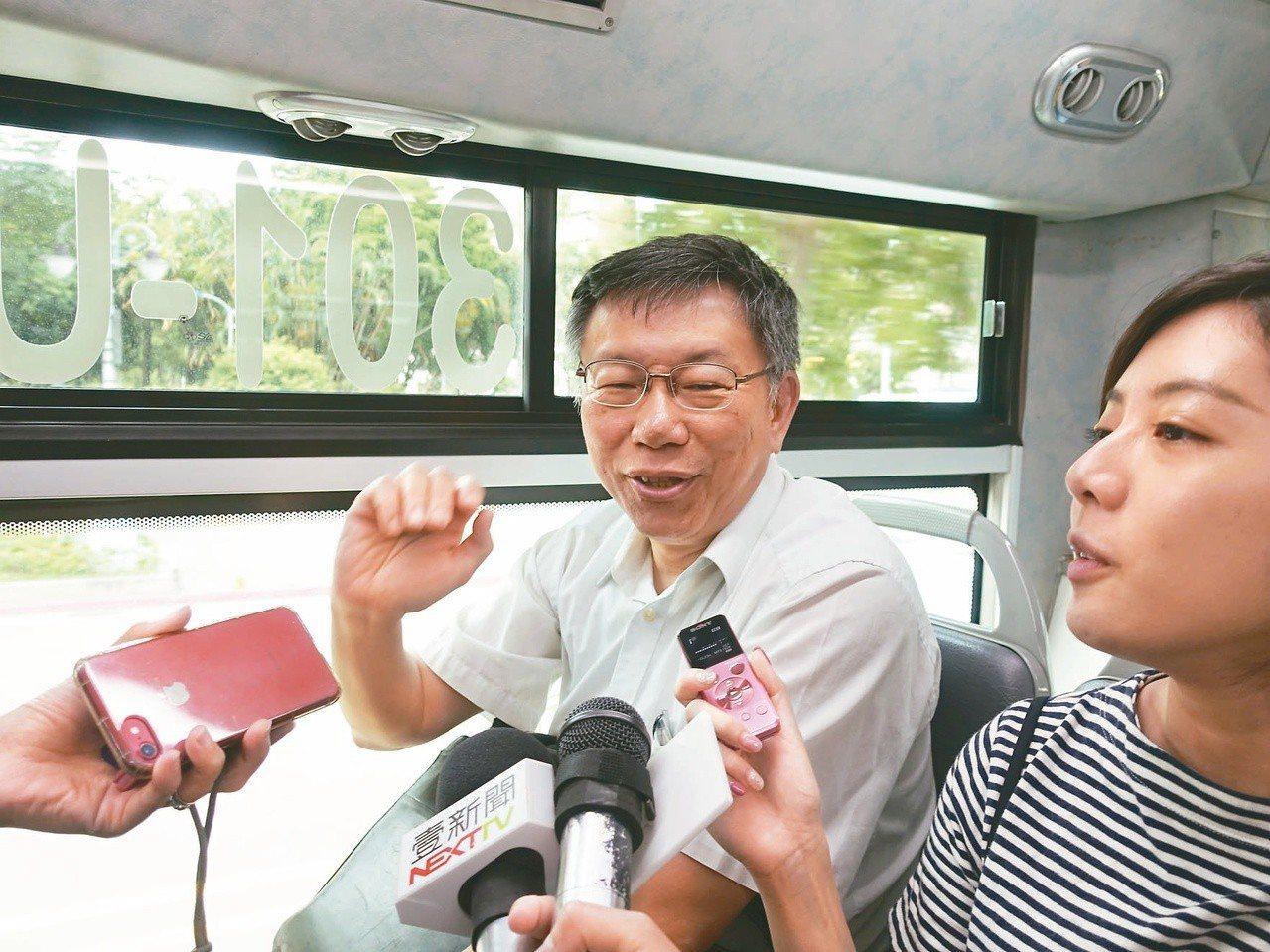 台北市長柯文哲(左)。記者邱瓊玉/攝影