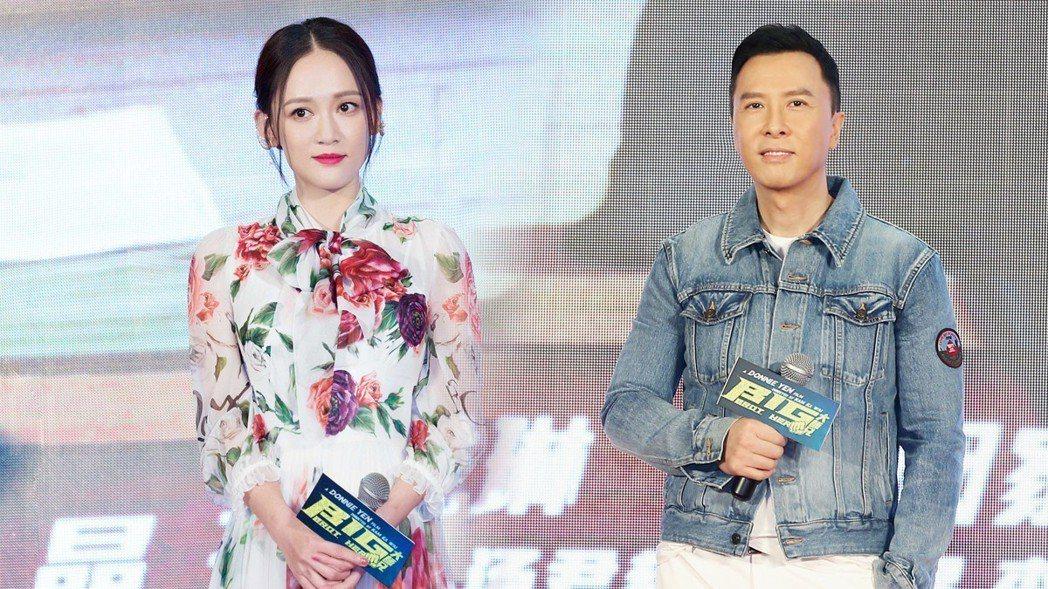 陳喬恩、甄子丹出席「大師兄」宣傳活動。圖/華映提供
