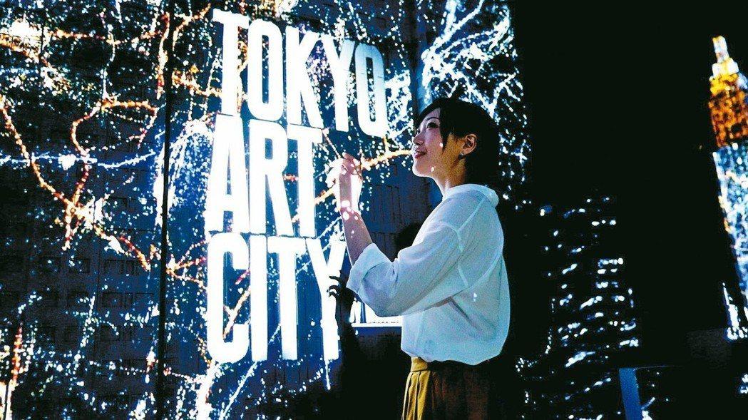 「TOKYO ART CITY BY NAKED 光影東京!360°夢幻視覺系特...