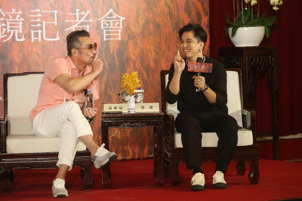 電影「亡命之途」開鏡記者會22日在圓山大飯店舉辦,演員黃仲崑(左)、黃遠(右)父...