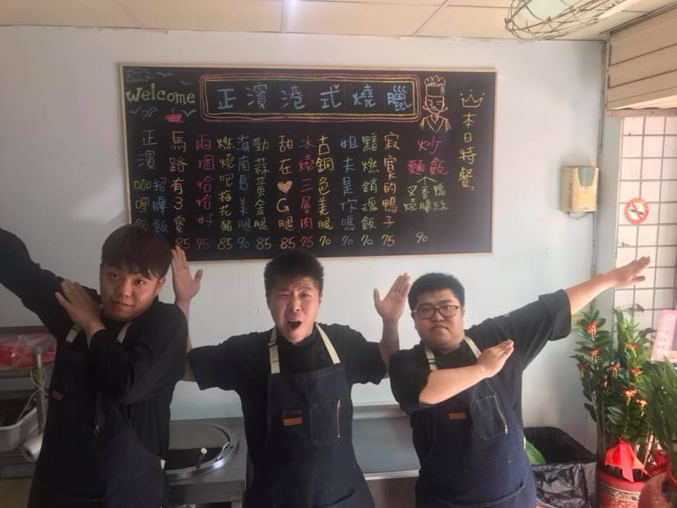 三名年輕人認為「誰說燒臘店就是傳統呢?」圖/取自正濱港式燒臘 臉書