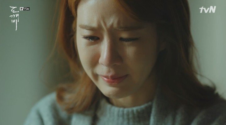 示意圖,韓星劉寅娜在韓劇「鬼怪」中因不得已的原因假裝失意,只能默默流淚。圖/摘自...