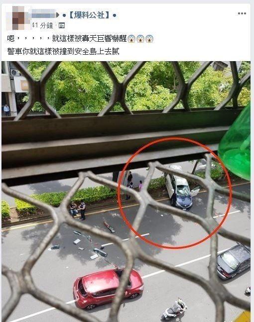 台中市北區中清路今天上午11時許,傳出警車衝上安全島的事故。圖/摘自臉書爆料公社