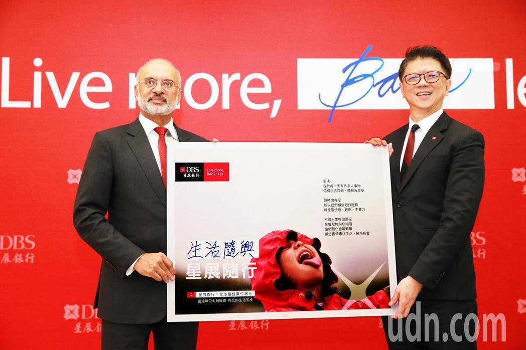 高博德(左)與台灣星展銀行(台灣)總經理林鑫川(右共同向台灣消費者正式宣告星展銀...