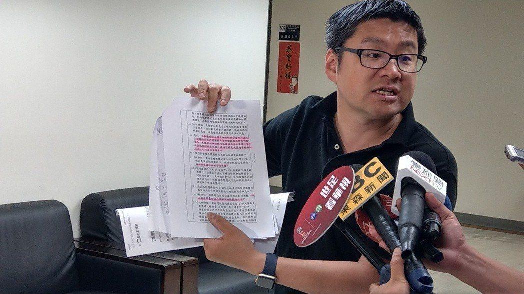 台北市議員徐弘庭。記者楊正海/攝影