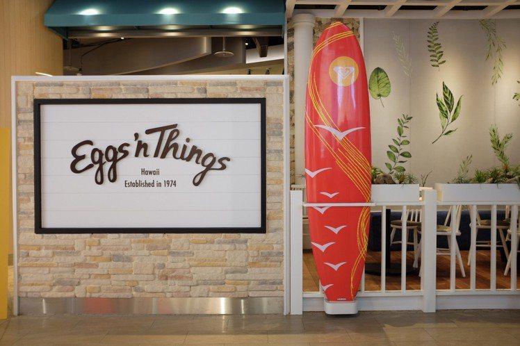 Eggs'n Things 門口擺著衝浪板,瀰漫夏威夷風情。圖/記者沈佩臻攝影