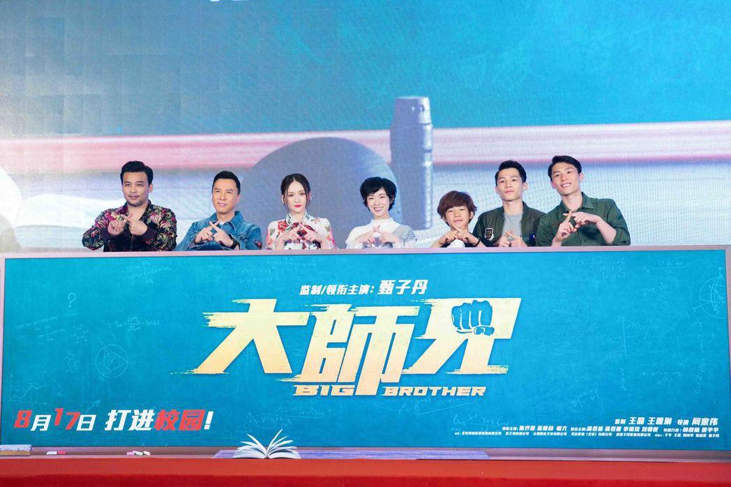 「大師兄」主要演員大集合,甄子丹(左二)與陳喬恩(左三)再度合作,星二代湯氏雙胞...