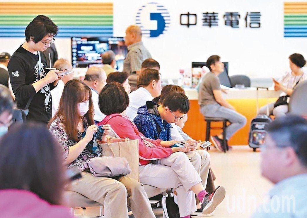 中華電信再度招考,將招募271人。 圖/聯合報系資料照片
